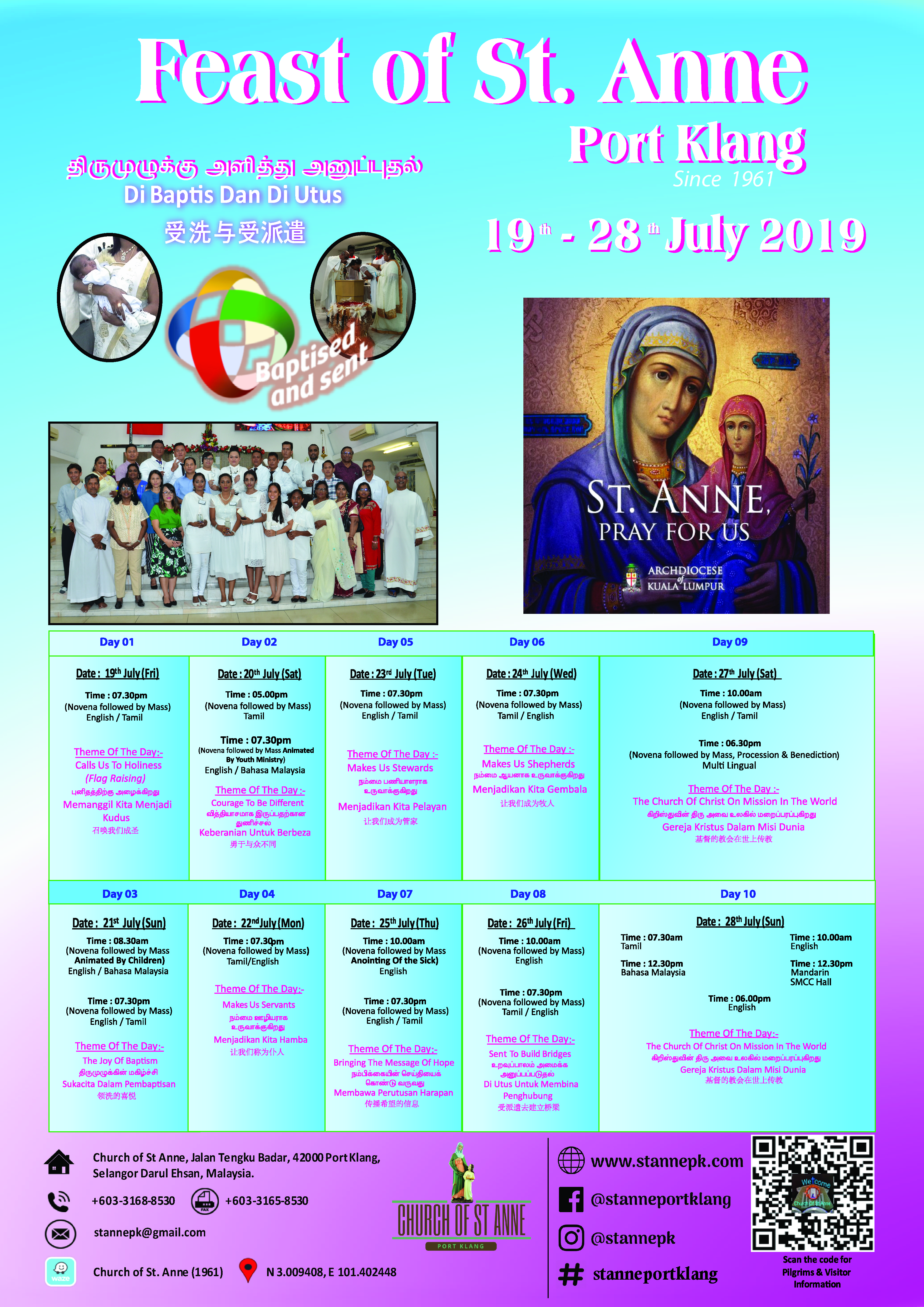 Feast of St.Anne 2019